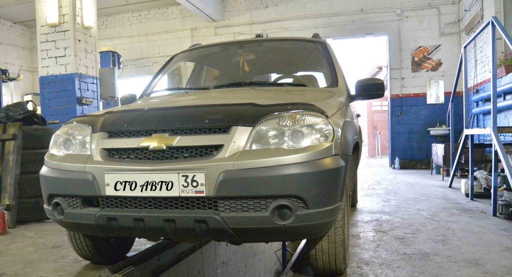 Ремонт Нива Chevrolet
