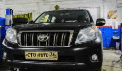 Ремонт Toyota Land Cruiser Prado