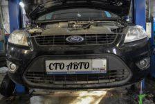 Ремонт Ford Focus 2