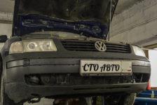 Ремонт Volkswagen Passat B5