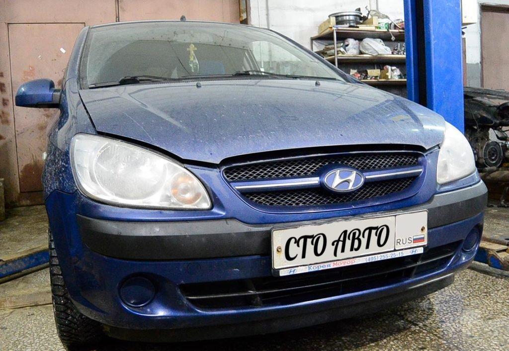 Hyundai Getz - ТО