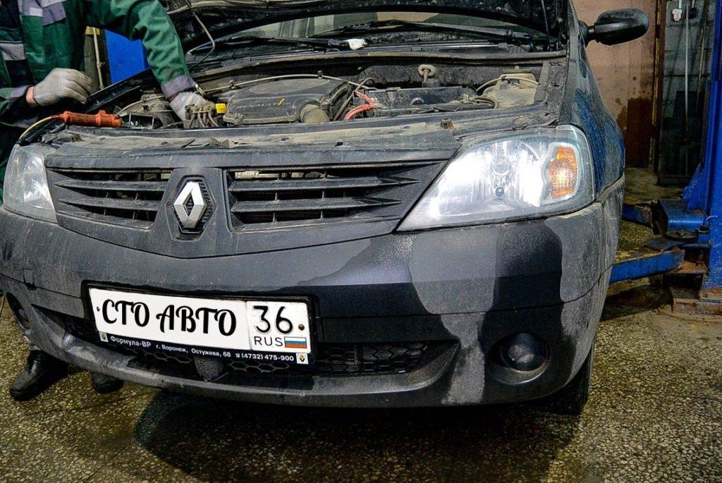 Ремонт Renault Logan 1.4
